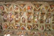 El techo de la capilla Sixtina