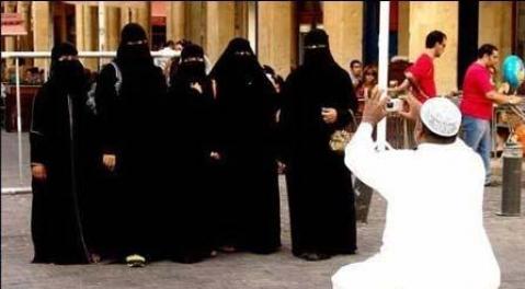 Reglas Del Foro Mujeres-arabes