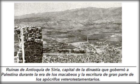ruinas-de-antioquia